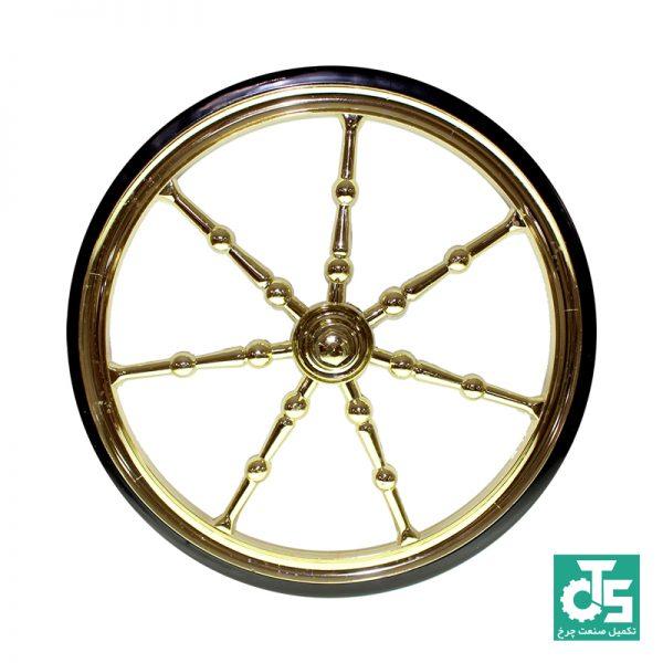 چرخ طلایی میزبار